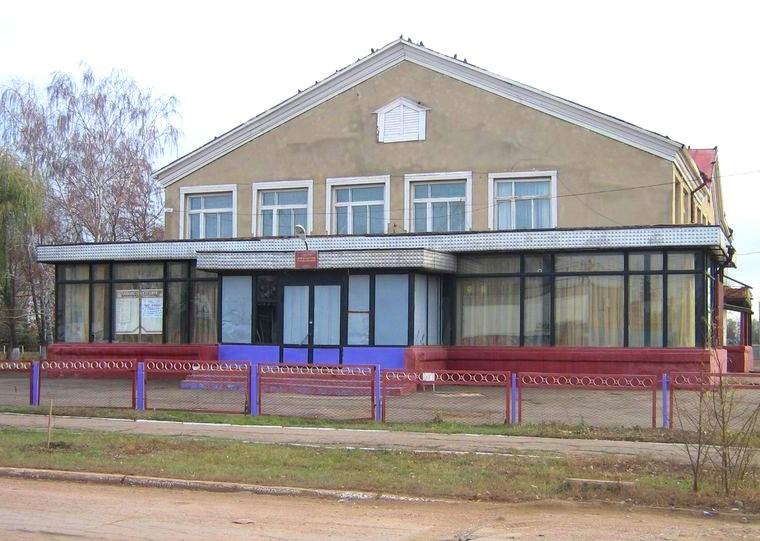 ДК с.Генеральское