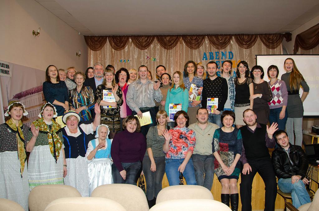 Слушатели курсов 2014